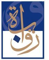 Raqaba Logo